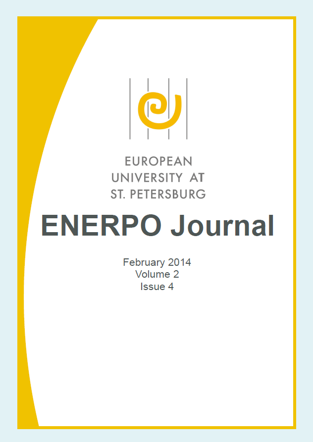 ENERPO Journal Cover February 2014