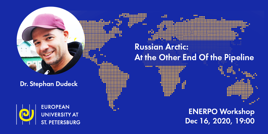 https://eusp.org/sites/default/files/events/preview/2020/IMARES-Workshop-December-ENERPO-Dudeck.png
