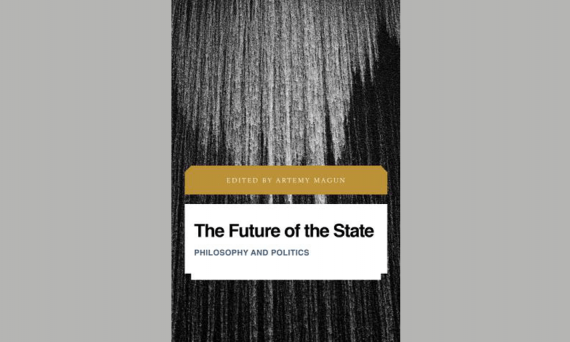 The Future of the State. Philosophy and Politics